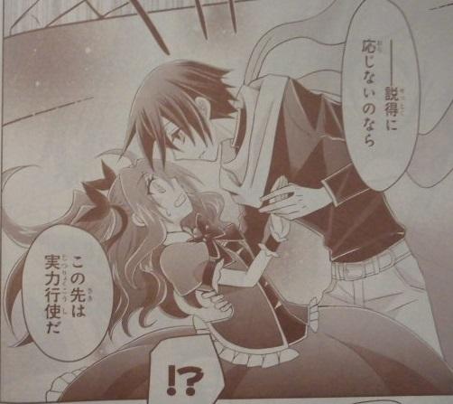 鳩子さんは時々魔法少女4話