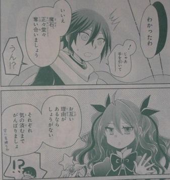 鳩子さんは時々魔法少女6話