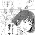 消えた初恋5話