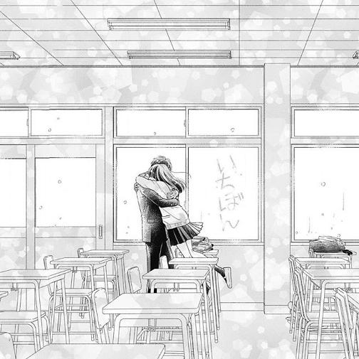 ふつうの恋子ちゃん79話