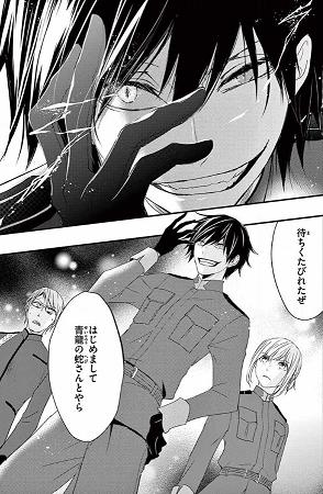 クイーンズ・クオリティ50話