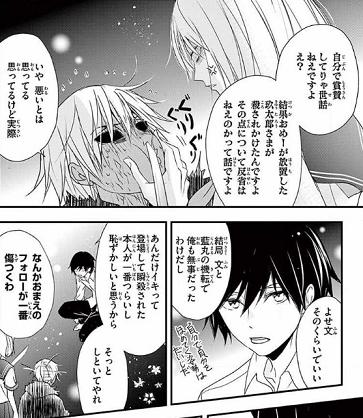 クイーンズ・クオリティ51話