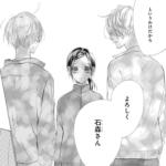 ハニーレモンソーダ49話