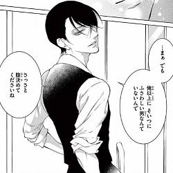執事たちの沈黙42話