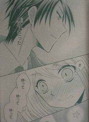 鳩子さんは時々魔法少女10話