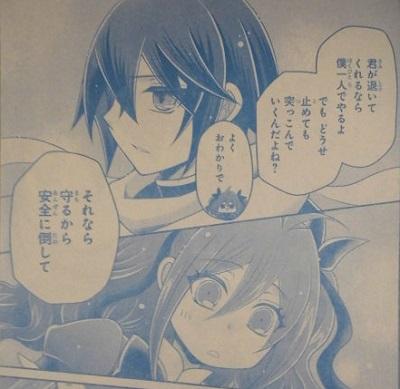 鳩子さんは時々魔法少女11話