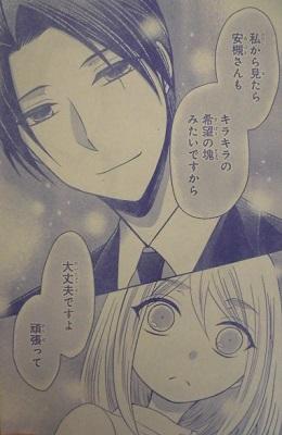 鳩子さんは時々魔法少女8話