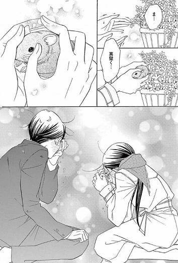 セクシー田中さん3話