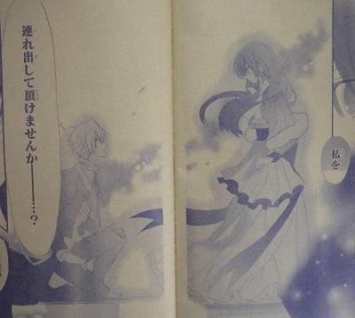 転生悪女の黒歴史14話