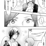 ヲタドル7話