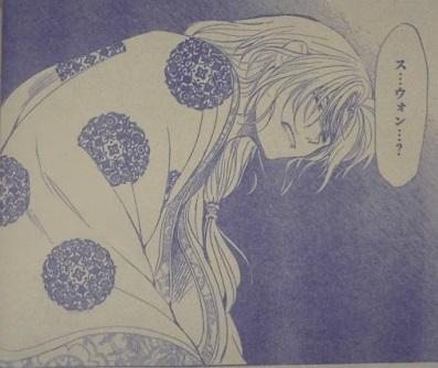 暁のヨナ185話