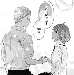 はじめての鮫島くん9話