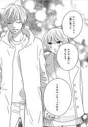モジコイネネコイ7話