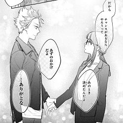 ヲタドル10話