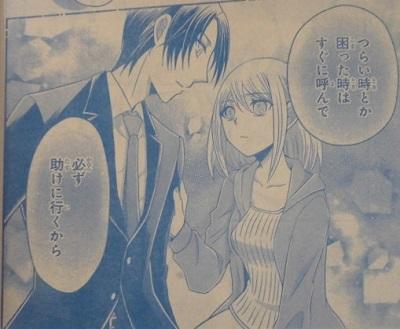 鳩子さんは時々魔法少女14話