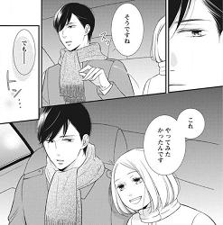 失恋未遂 小宮&南条編7話