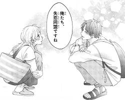 花野井くんと恋の病26話