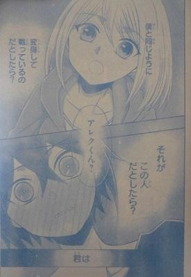 鳩子さんは時々魔法少女17話