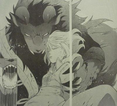 贄姫と獣の王85話