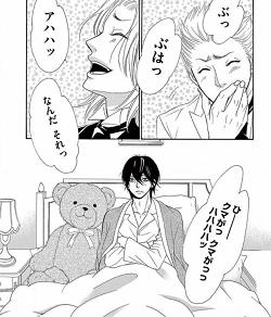 薔薇色ノ約束32話