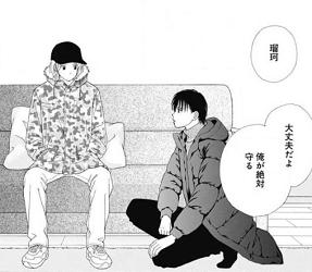 キャラメル シナモン ポップコーン11話