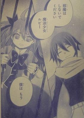 鳩子さんは時々魔法少女21話