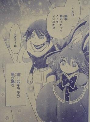 鳩子さんは時々魔法少女22話