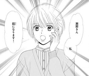 キャラメル シナモン ポップコーン15話