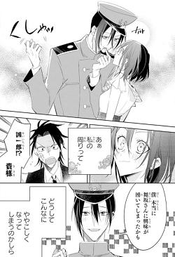 大正恋愛活動5話
